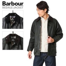 Barbour バブアー BEDALE ビデイル オイルドジャケット メンズ ブルゾン ジャンパー アウター コート カバーオール ブランド