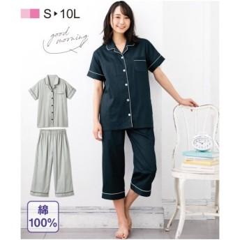 綿100% 半袖 パイピングサテン パジャマ 上下セット レディース