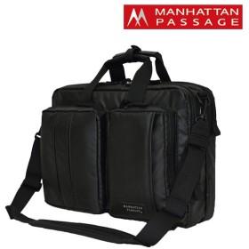 MANHATTAN PASSAGE マンハッタンパッセージ プラス2 ブリーフケース 3270