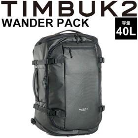 バックパック TIMBUK2 ワンダーパック Wander Pack ティンバック2 OSサイズ 40L/ダッフルバッグ 手提げ 大容量 かばん 鞄 旅行 出張/258034730【取寄】