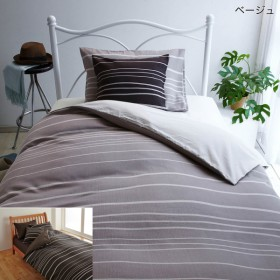 布団カバー 掛け布団カバー 日本製 ボーダー柄の綿100%の掛け布団カバー 枕カバー 単品 mee ブラウン 枕カバー