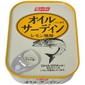 ニッスイ オイルサーディン レモン風味 105g