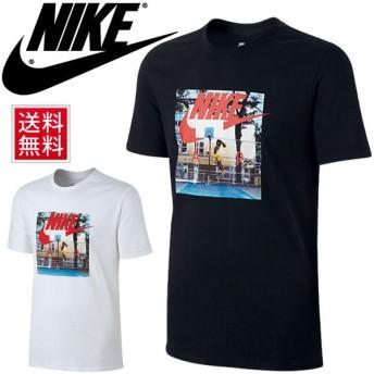 半袖Tシャツ メンズ /ナイキ NIKE/ドライ プリントT クルーネック 男性 トレーニング ジム スポーツ カジュアル ウェア トップス NIKE AIR/847534