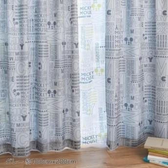 カーテン 安い おしゃれ レースカーテンセット ディズニー ミッキーマウスフォントのカーテン2枚+ボイルカーテン2枚 グレー 約100×135 4枚