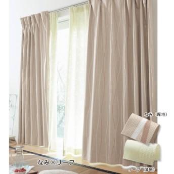 カーテン 安い おしゃれ レースカーテンセット 遮光 遮熱 防音カーテン&UVカット 遮熱 遮像カーテン4枚セット なみ×リーフ 約100×110