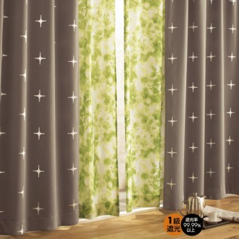 カーテン カーテン 箔プリントの1級遮光カーテン 2枚 約150×200