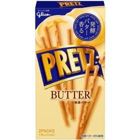 【ケース販売】グリコ プリッツ 発酵バター 55g×10個