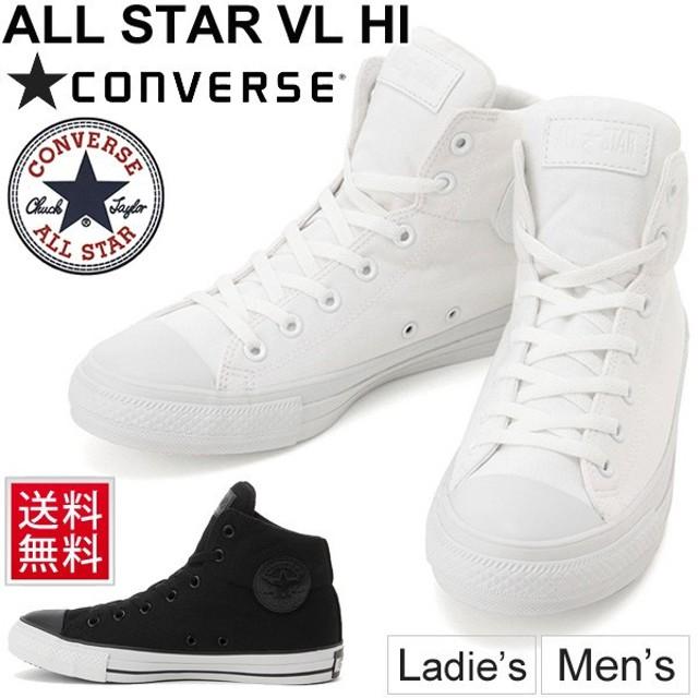 a349f32895a557 コンバース スニーカー CONVERSE ALL STAR VL HI メンズ レディース オールスター ハイカット キャンバス ラバー 靴 正規品