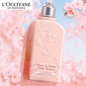 ロクシタン L'OCCITANE チェリーブロッサム シマーリングボディミルク カラー