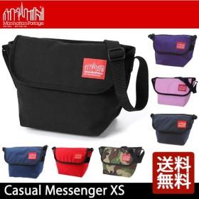 正規品 マンハッタンポーテージ Manhattan Portage Casual Messenger XS メッセンジャーバッグ XS MP1603