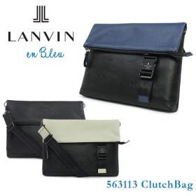 LANVIN en Bleu ランバンオンブルー フェイク 2WAY ショルダーバッグ 563113