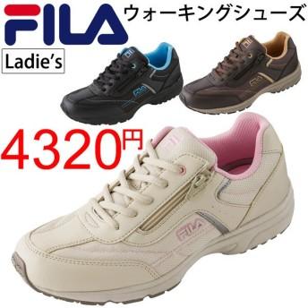 フィラ FILA/レディース ウォーキングシューズ/婦人 スニーカー/フィットネス/軽量/3E/7WJLW2270