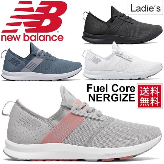 トレーニングシューズ レディース/ニューバランス newbalance Fuel Core NERGIZE/女性 スリップオンシューズ スニーカー フィットネス ジム/WXNRG