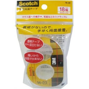 スコッチ 透明両面テープ 小巻 18mm W-18