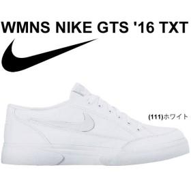 スニーカー レディースシューズ 靴 NIKE ナイキ GTS 16 TXT ローカット キャンバス 女性用 カジュアルシューズ ホワイト 白 無地 /840306【取寄せ】