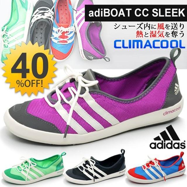 レディーススニーカー アウトドアシューズ アディダス adidas アディボートCC SLEEK