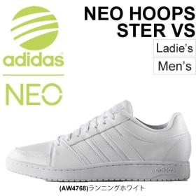 アディダス adidas NEO Label メンズ ユニセックス スニーカー ネオホープス NEOHOOPS VS カジュアルシューズ 24.5-30.0cm ホワイト 白 靴 くつ/AW4584