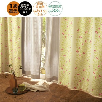 カーテン カーテン リーフストライプ柄1級遮光 遮熱 防音カーテン 2枚 約100×110