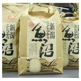 魚沼産コシヒカリ 「減肥栽培米」白米5k 【新米】