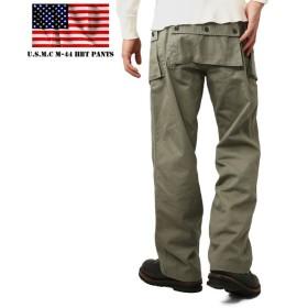セール20%OFF!新品 米軍 U.S.M.C. M-44 HBT ヒップカーゴパンツ オリーブ メンズ ワークパンツ ボトムス 軍パン 軍物 アメリカ軍