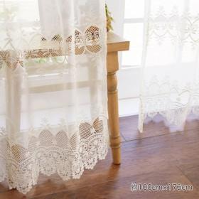 カーテン 安い おしゃれ レースカーテン トルコ刺繍レースカーテン 約100×208 1枚 約100×190 1枚 約100×198 1枚