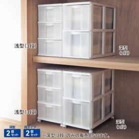 衣装ケース 収納ケース 押入れ衣類収納ケース2個セット カラー
