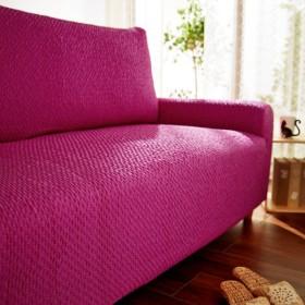 ソファーカバー ソファー ソファ カバー ジャカード織り 洗える ずれにくい スペイン製 模様替え 汚れ 防止 リビング おしゃれ チェリーピンク オットマン用