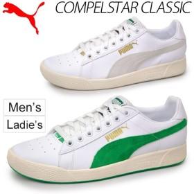 PUMA スニーカー メンズ レディース 男女兼用 シューズ プーマ スポーツ カジュアル コンペスタークラシック  靴/360621