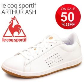 レディースシューズ ルコックスポルティフ アーサーアッシュ ガム スニーカー レザースニーカー Le Coq Sportif  ARTHUR ASHE GUM 女性 婦人靴 /1620957
