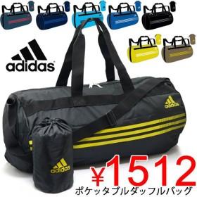 ポケッタブルダッフルバッグ・アディダス adidas スポーツバッグ・ボストンバッグ/Do021