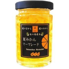 柚子屋本店 夏みかんマーマレード 160g