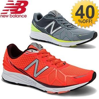 メンズ シューズ NEWBALANCE MPACEGYD ニューバランス スニーカー 靴/MPACE/VAZEE PACE