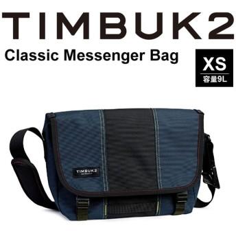 メッセンジャーバッグ TIM BUK2 ティンバック2 Classic Messenger Bag クラシックメッセンジャー XSサイズ 9L/ショルダーバッグ/110815401【取寄せ】