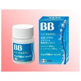 チョコラBBルーセントC 60錠 【第3類医薬品】