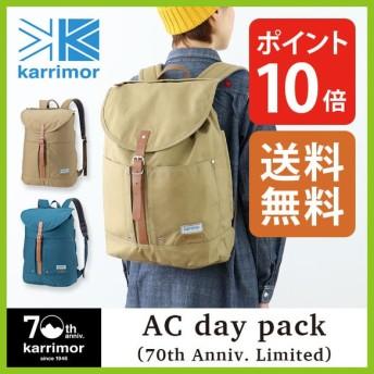 カリマー ACデイパック 70thアニバーサリーリミテッド カリマー70周年記念モデルkarrimor AC day pack (70th Anni フェス