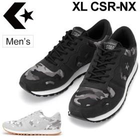 コンバース converse/メンズスニーカー XL CHEVRONSTAR CK MONOSOLE OX シェブロン&スター ローカット 靴 男性 紳士 カモフラージュ柄 ストリート/CSR-NX