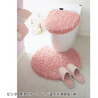 トイレマットセット ロング 洗える トイレマット フタカバー セット 2点セット おしゃれ 安い シンプル 北欧 ふわふわ 新生活 円形 四角 温水洗浄 ピンク