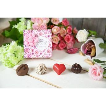 毎年百貨店で完売! 2種産地別カカオ使用 ショコラ(4ヶ入) ホワイトデー お返し 2019 ¥1,080(税込)以上ご購入でクッキーバッグをプレゼント♪