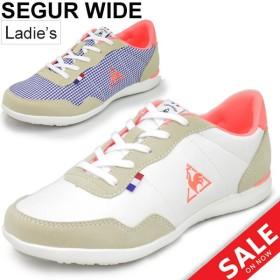 レディース シューズ/ルコック le coq sportif セギュール2 ワイド/スニーカー 女性 紐靴 ローカット 低反発 軽量 カジュアルシューズ 婦人靴/QL3LJC11