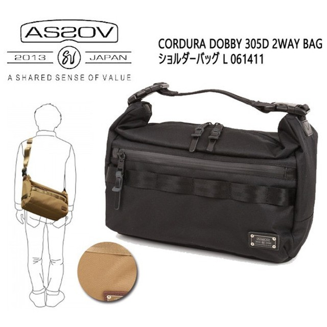 AS2OV アッソブ CORDURA DOBBY 305D 2WAY BAG L 061411
