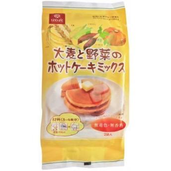 はくばく 大麦と野菜のホットケーキミックス 150g2袋