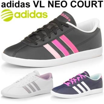 レディース スニーカー シューズ アディダス adidas /VLNEO-COURT 14 W/F76617/F76618/F76619