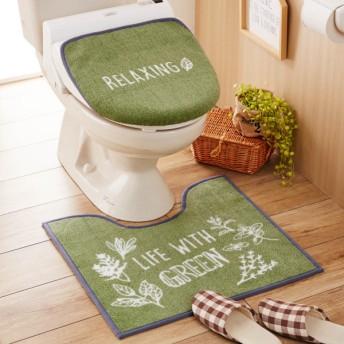 トイレマット フタカバー セット 洗える すべりにくい シンプル おしゃれ グリーン