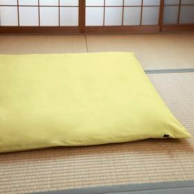 15色から選べる綿100%の日本製ファスナー式敷布団カバー 「ピスタッシュ」