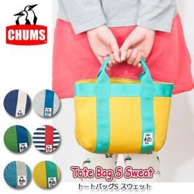 チャムス chums トートバッグ S スウェット Tote Bag S Sweat 正規品 【スウェット】 ch60-0726-15ss