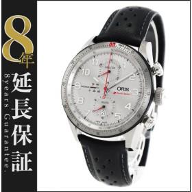 オリス アウディスポーツ リミテッドエディション  限定2000本 クロノグラフ 腕時計 メンズ ORIS 774 7661 7481D_8