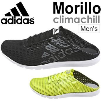 アディダス adidas シューズ サンダル クロッグ スニーカー メンズ /モリロ クライマチルクロッグMorillo/ 靴