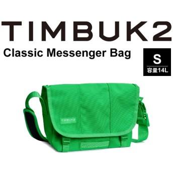 メッセンジャーバッグ TIM BUK2 ティンバック2 Classic Messenger Bag クラシックメッセンジャー Sサイズ 14L/ショルダーバッグ /110821754【取寄せ】