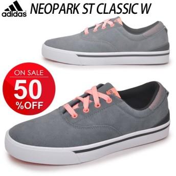 アディダス/adidas NEO レディース/シューズ スニーカー 靴 カジュアルシューズ//NeoParkST クラシック/F98591
