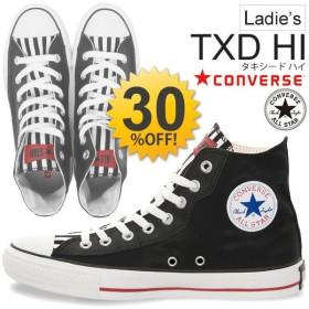 レディース ハイカットスニーカー  コンバース converse オールスター 靴 シューズ/オールスター タキシードハイ TXD HI